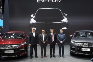 奇瑞最早或于2020年在欧洲推出电动SUV