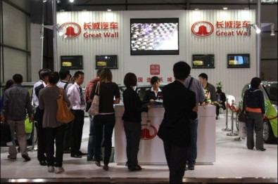 长城汽车拟定增168亿元发展新能源汽车产业