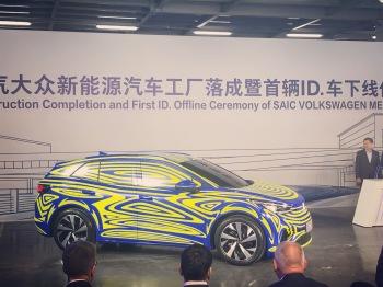 上汽大众新能源工厂落成:年产能30万辆,首款ID.车2020年底投产