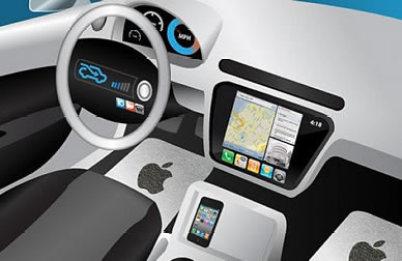 洞见 | 虽有钱非任性?苹果想造一辆怎样的车