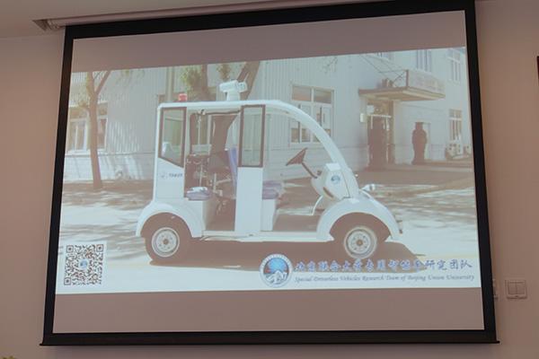 无人车联大正在有计划地将学校的小型车——小旋风系列商用化 无人车 第4张