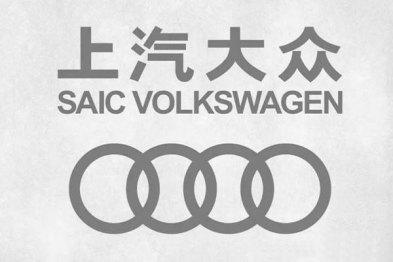 奥迪将与上汽大众组建合资公司,复制斯柯达模式?