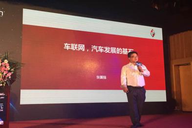 """宝沃张国强:车联网如何在""""产、研、销、售后""""四方面起作用?"""