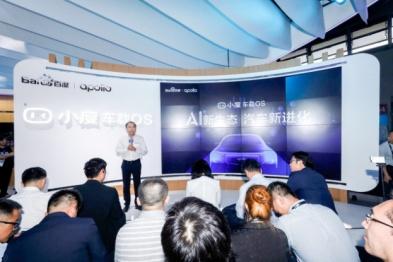 百度:小度OS已与超60家车企牵手 | CES Asia