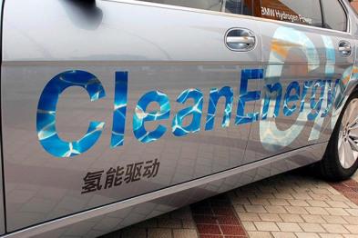 中国首批量产的氢能源汽车将在广东云浮投入商用