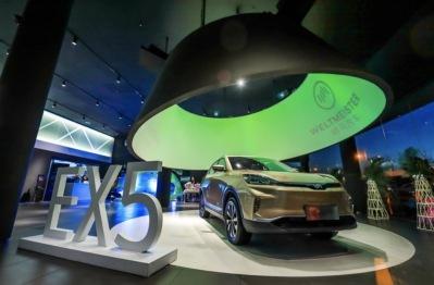 北京首家威马汽车用户中心正式开业,发布Fast Pass计划