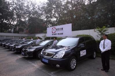 首汽约车获得全国首张网约车运输证