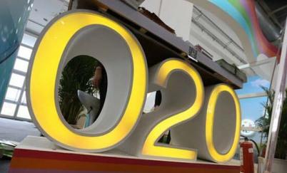 洗牌加剧?又有O2O加油公司被传合并