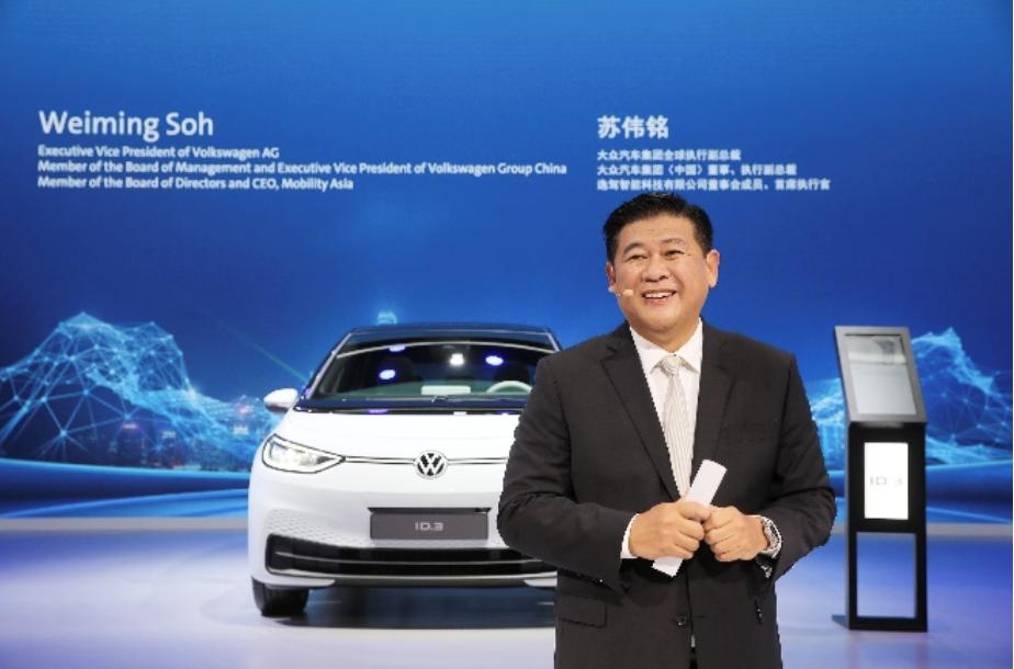 大众汽车集团全球执行副总裁、逸驾智能CEO苏伟铭