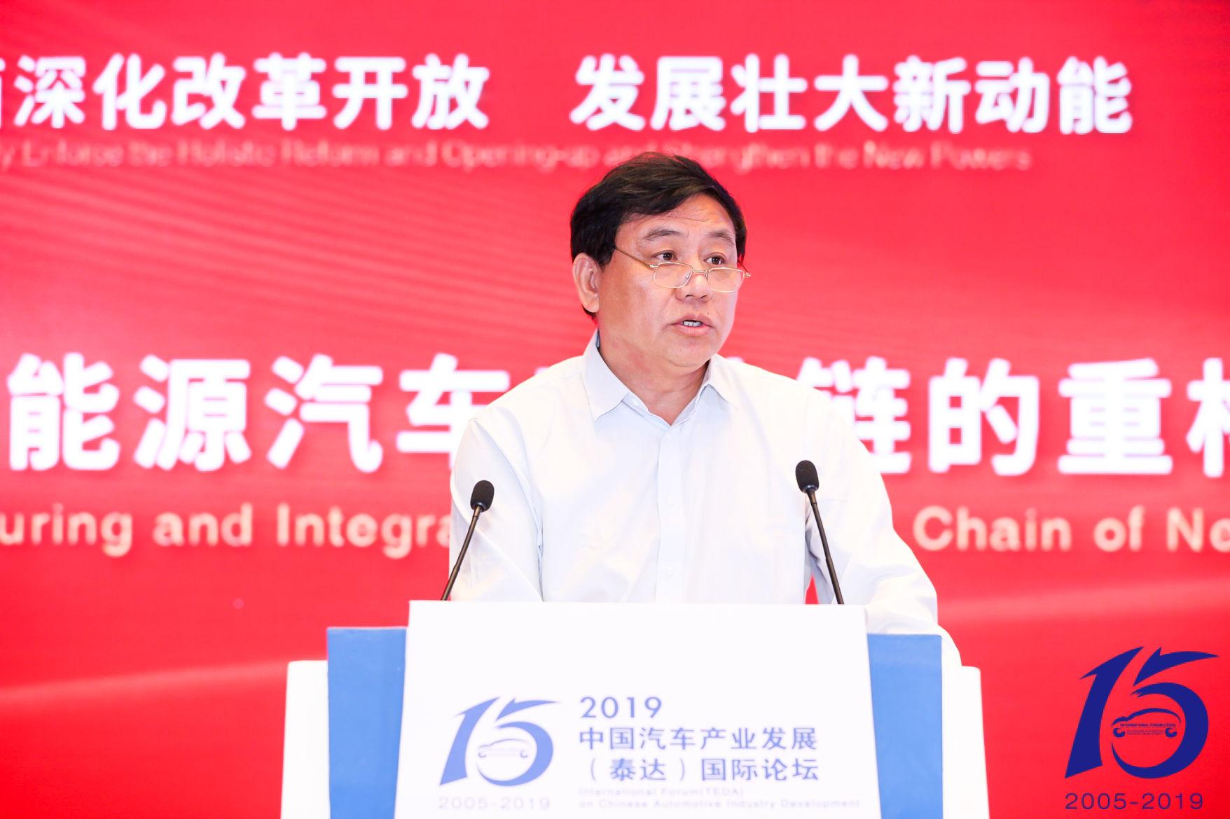 北京新能源汽车有限公司党委副书记、总经理马仿列