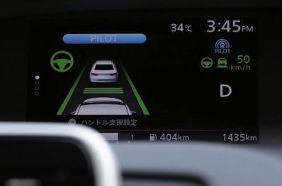揭秘:日产ProPilot智能驾驶系统