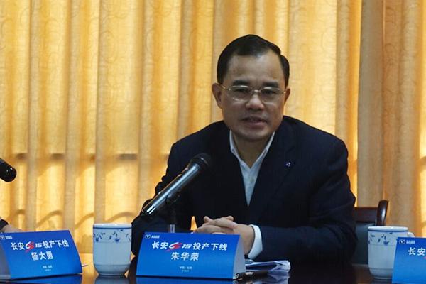 长安自动驾驶汽车4月进行重庆至北京高速路段测试