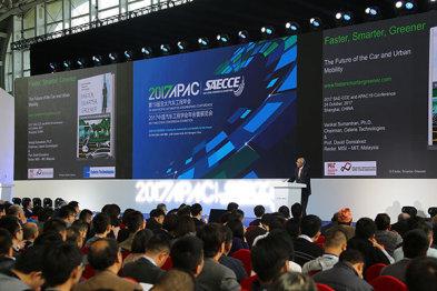 专辑|第19届亚太汽车工程年会&2017中国汽车工程学会年会