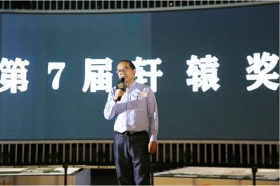 第7届轩辕奖启动发布会-新闻稿(17)475.png