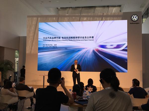 大众汽车品牌中国CEO 冯思翰博士