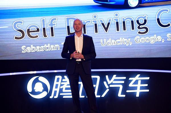 腾讯汽车办AI大会:谷歌无人车之父说两年后机器学习能力将超过人类