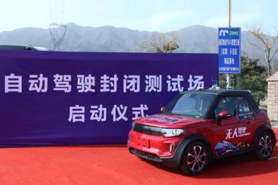 LITE无人驾驶车亮相,北京车展将正式上路