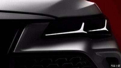 明年北美车展发布丰田新Avalon,一汽丰田将国产