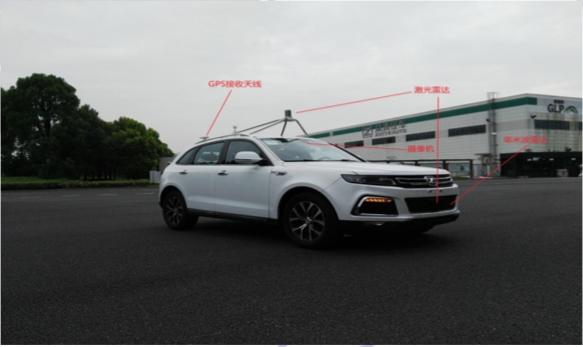 众泰自动驾驶原型车