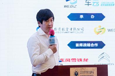 汽车金融服务业务创新规划——黄亮