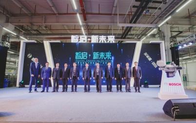 博世南京iBooster工厂投产