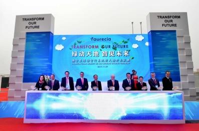 佛吉亚中国2022战略:三年内销售额翻番,将在中国投资创业公司