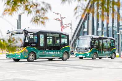 2021上海车展丨中国首份5G无人公交运营报告出炉