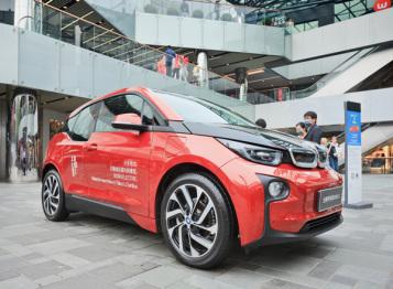 发改委:下半年新能源汽车等领域进一步放宽外资准入