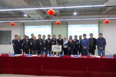 钱柜娱乐联合发起,湖北智慧出行产业技术创新联盟在武汉开发区设立