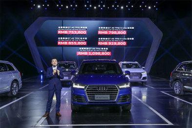十年磨一剑,今朝试锋芒,首款第四代豪华SUV全新奥迪Q7上市