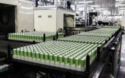 韩国SK计划支出7.27亿美元在美建第二座电动车电池厂