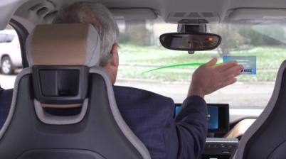 """车载手势控制技术""""真痛点""""在哪?这家初创公司给出了不同思路"""
