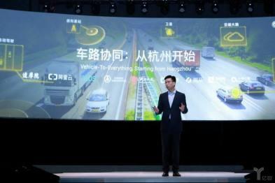 阿里攻坚车路协同技术,未来二十年的路该如何走?