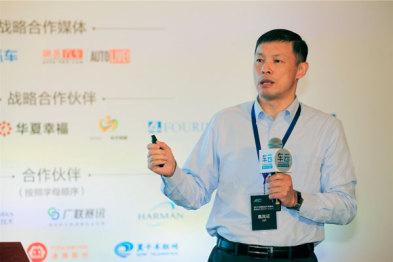 IMEC总经理丁辉文:怎样从底层保障互联汽车的数字宁静?
