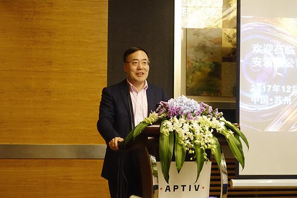 安波福电子与安全部全球副总裁及亚太区总裁 王展