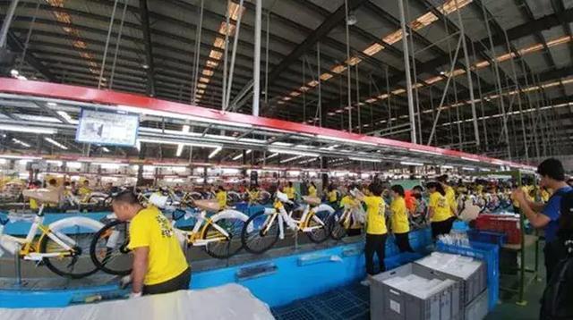 飞鸽的ofo生产车间(图片源于齐鲁晚报)