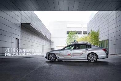宝马集团布局5G时代,加快自动驾驶在华落地