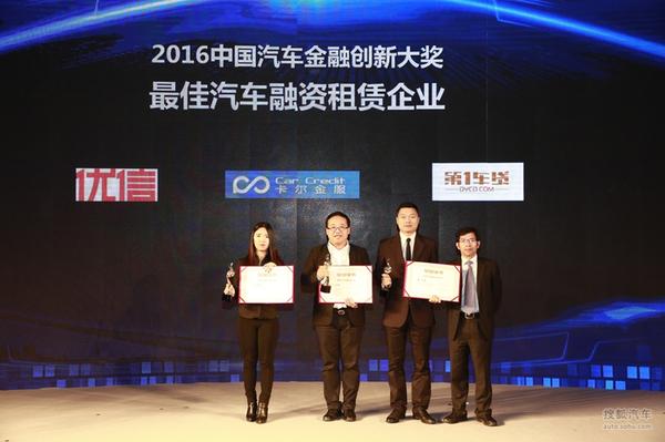 聚焦年轻群体 汽车金融发展峰会广州召开高清图片