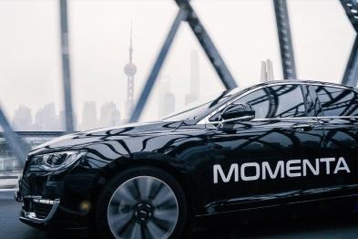 Momenta新一轮战略融资引入新资方,估值超10亿美元创自动驾驶纪录