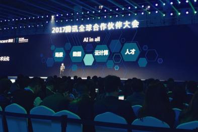 """腾讯车联AI in car系统发布,BAT""""车轮战""""赛道分化"""