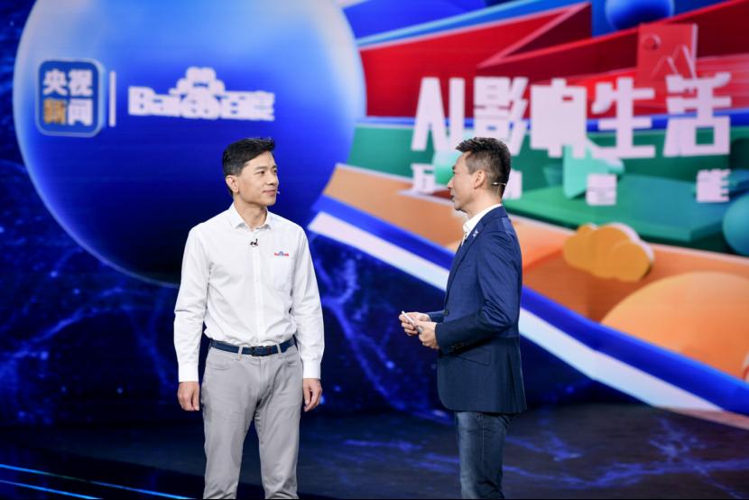 【APOLLO主新闻】中国自动驾驶迎来新突破:百度世界2020央视直播体验全无人驾驶660.png