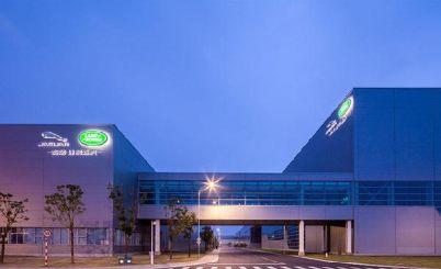 捷豹路虎常熟发动机工厂明日正式开业