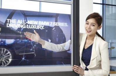 宝马引入三星透明OLED显示屏提升新车性能