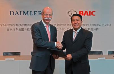 戴姆勒战略投资北汽新能源:合作或不局限于新的产品和品牌