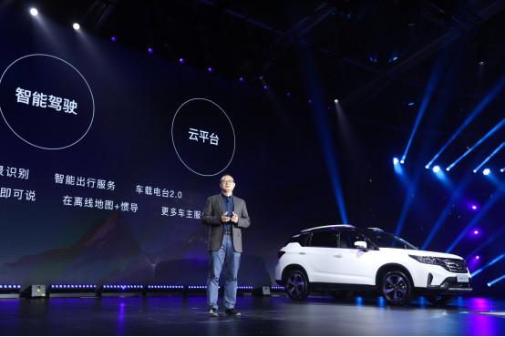搭载AI in Car的全新广汽传祺GS4