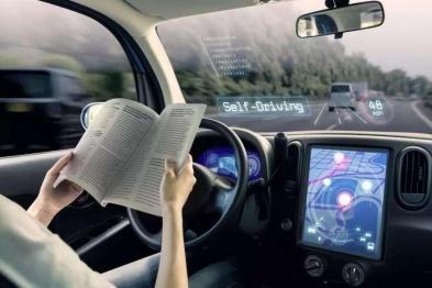 自動駕駛的低谷期