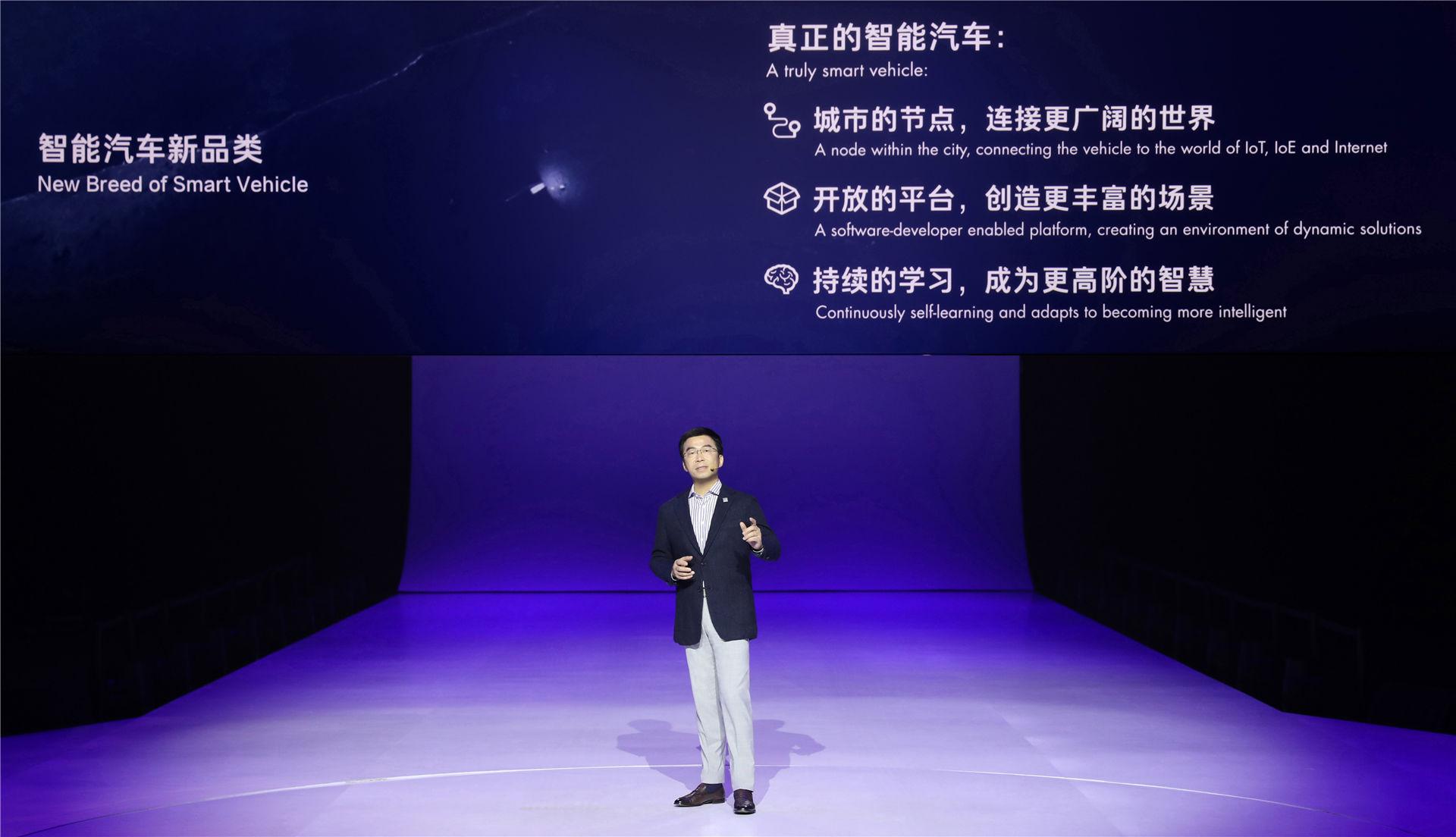 华人运通创始人丁磊