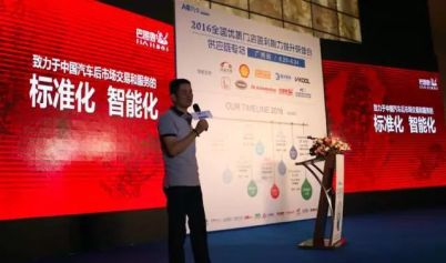 汽配电商巴图鲁获B轮1亿元融资,聚焦行业大数据服务