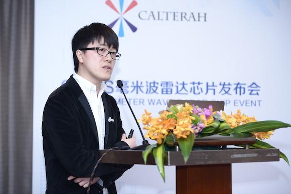 加特兰CEO陈嘉澍