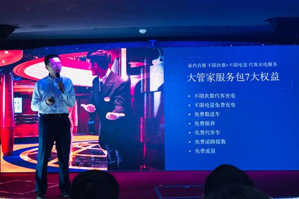 福特中国电动车市场与销售负责人陆皓